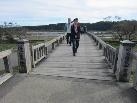 蓬莱橋・1.JPG