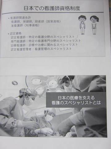 講座1・1.JPG