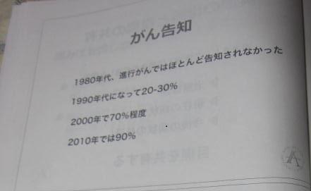 講座1・15.JPG