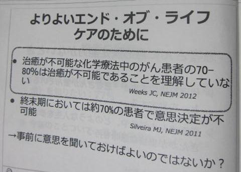 講座1・21.JPG
