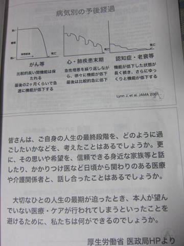 講座1・22.JPG