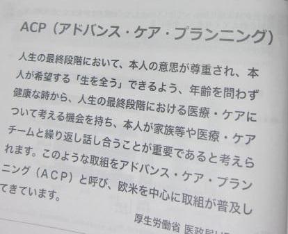 講座1・29.JPG