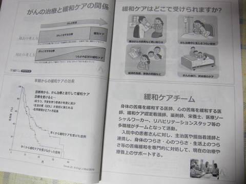 講座1・5.JPG