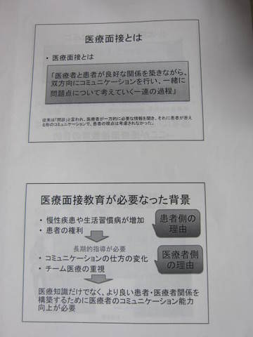 講座2・3.JPG