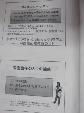 講座2・4.JPG