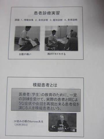 講座2・7.JPG