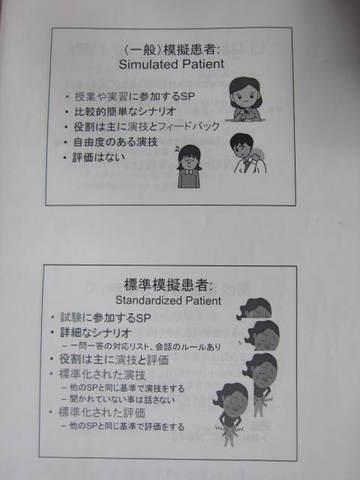 講座2・9.JPG