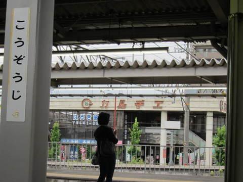高蔵寺ホーム.JPG
