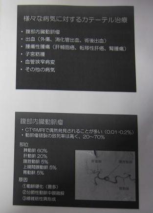 1・講座3.JPG