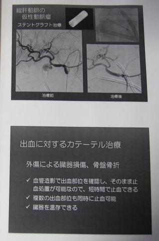 1・講座6.JPG
