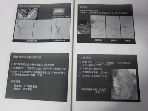 1・講座8.JPG