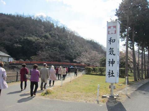 2の4和気神社.JPG