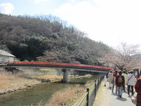 2の4和気神社橋.JPG