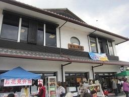2の6高田馬場.JPG