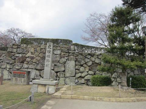 2の7史跡姫路城.JPG