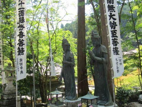 3・谷汲山菩薩像.JPG