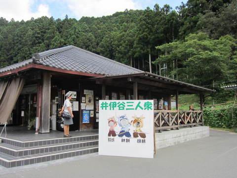 4・鳳来道の駅三河三石1.JPG