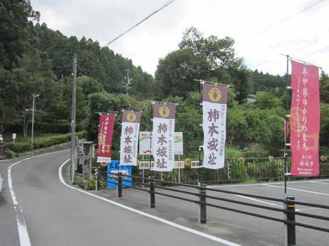4・鳳来道の駅三河三石2.JPG