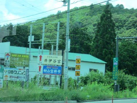 5・浜名湖に1.JPG
