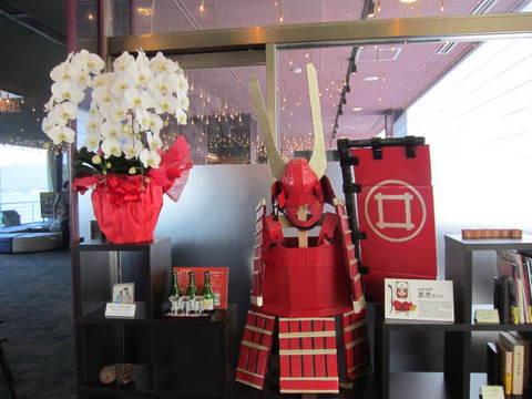 5・浜名湖ホテル4.JPG