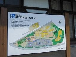 5・道の駅ふじはし2.JPG