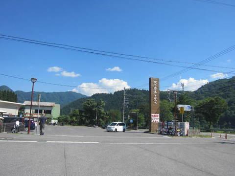 6・道の駅さかうち.JPG