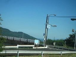 7・国道303滋賀に.JPG