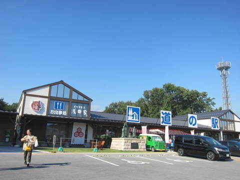 7・道の駅三姉妹の里1.JPG